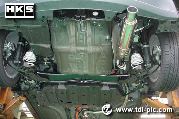 HKS Silent Hi-Power Exhaust - CR-Z (rear section only)