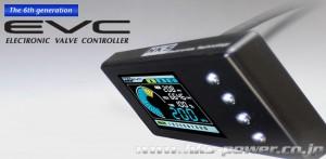 New 2011 specification HKS EVC 6 electronic boost controller from Torque Developments