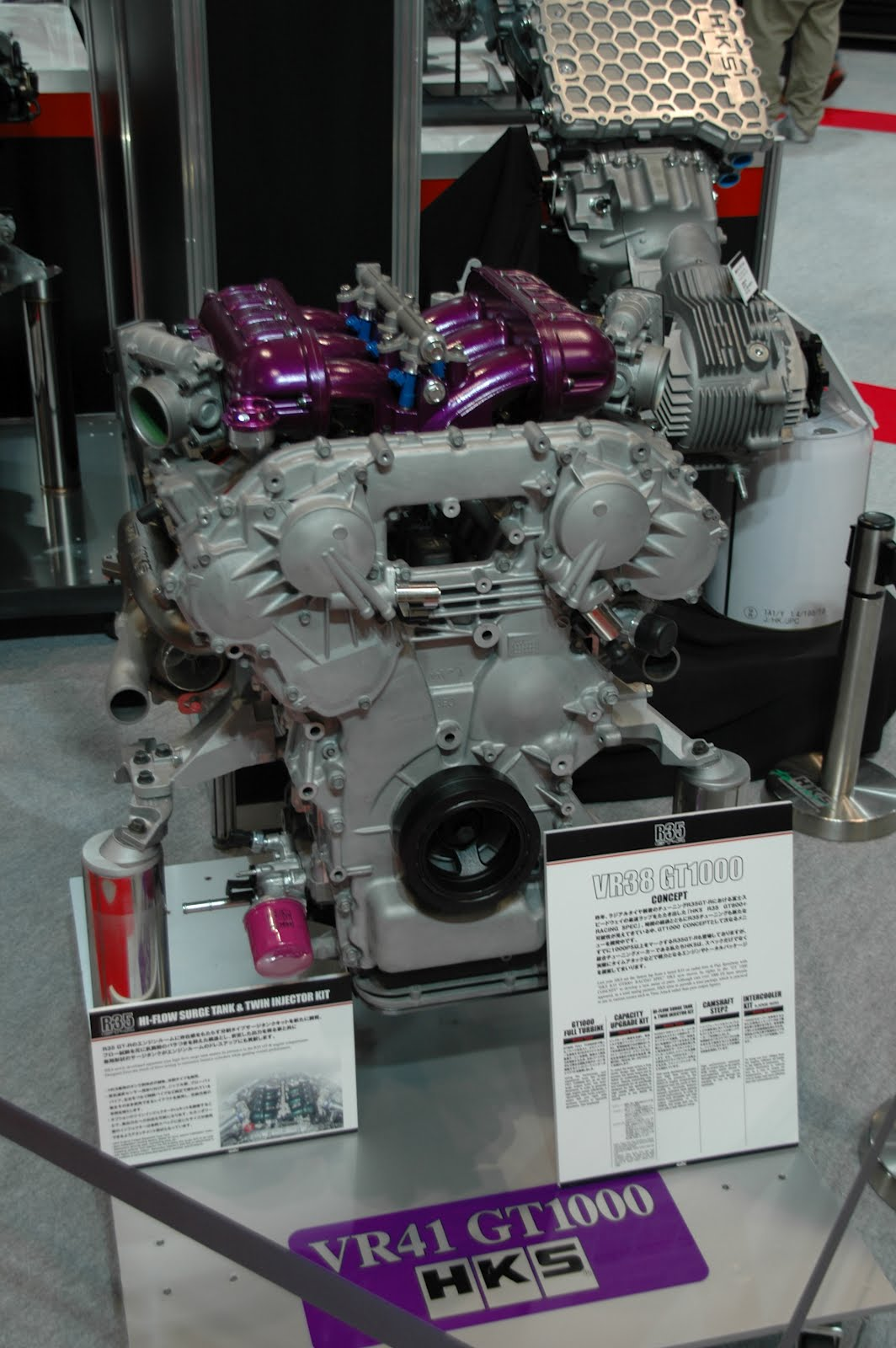 HKS 4.1 Litre Capacity Upgrade for GT-R35