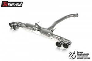 Nissan R35 GT-R Akrapovic Slip-On Exhaust System